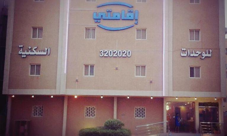 IQAMATY HOTEL, JIZAN | Online Hotel Reservations